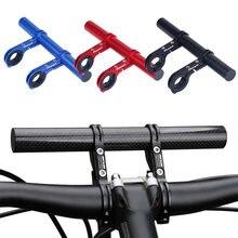 Велосипедный руль удлинитель углеродный волоконный кронштейн
