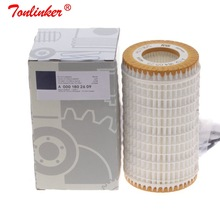 Масляный фильтр A0001802609, 1 шт., для Mercedes Benz C218 CLS 280 300 320 350 500 55AMG 63AMG 2004 2010, модель высокого качества, масляный фильтр