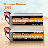 2 stücke Youme 3S Lipo Batterie 6500mah 65C mit trex Deans conenctor für traxxa 1/10 1/12 RC Auto monster Truck Racing Flugzeug Boot