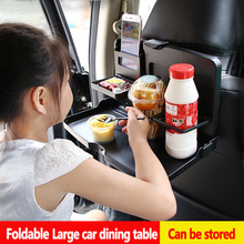Car Foldable Table Beverage Rack Tray Car-mounted Multifunctional Creative Plate Chair Back