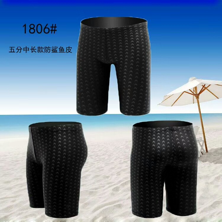 Simple Imitation Shark Skin Men Hot Springs Pants Drawstring Elasticity Beach Hot Springs Pants Short Swimming Equipment