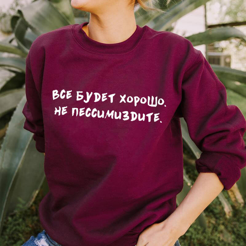 Sweatshirt Everything Will Be Fine Russian Letter Printed Funny Casual 100%Cotton Long Sleeve Tumblr Cotton Clothing