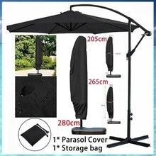 280СМ зонтик крышка водонепроницаемый ткань Оксфорд открытый банан зонтик крышка тени сад всепогодный патио консольные аксессуары