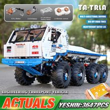 Car-Model Mould King Building-Block Truck Kids Toys High-Tech Snowplow with MOC-29800