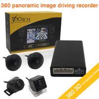 Nouveau 360 3D système de vue d'oiseaux de voiture 360 sans couture vue Surround DVR avec caméra avant arrière deux objectif d'angle réglable caméra latérale de voiture