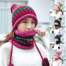 2019 New Knitted Winter Hat Scarf Set Women Thick Cotton Beanies And Ring Female Pompoms Hats Caps 2 Pieces