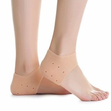 2pc Silicone Moisturizing Gel Heel Sock Cracked Foot Skin Gel Care Supp