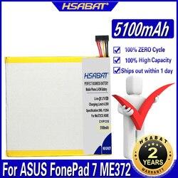 HSABAT C11P1310 5100mAh Top Capacity Battery for ASUS FonePad 7 ME372 ME372CG K00E Tablet PC