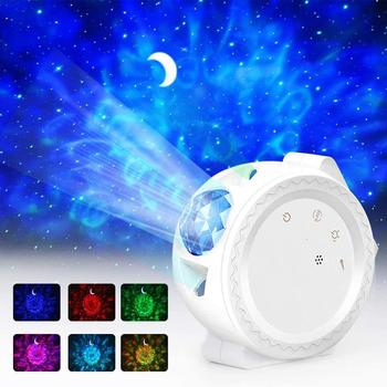 New Starry Sky Moon Projector LED Star Night Light Projection Lamp Galaxy Ocean Wave Water Nebula Lamp Music Control Kids Gifts star ocean wave sky projector starry sky night light water wave night lamp sky laser galaxy projector