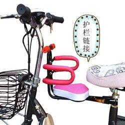 Przód dziecięcy z siedziskiem Quick Release rower e bike składane przednie siedzenie składane siedzenie dla dziecka deska poręczy w Siodełka rowerowe od Sport i rozrywka na