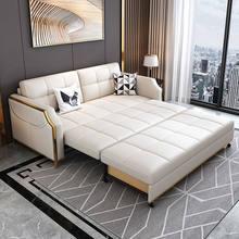 Chinafurniture moderno multifuncional tecido dobrável sofá cama de madeira maciça sala estar
