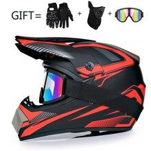 3 Gifts Motorcycle Helmet Children Off-road Helmet Bike Down