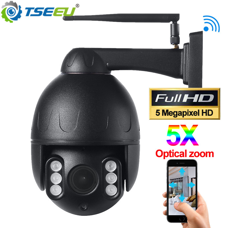 Outdoor Cctv Network Ip Camera 5xzoom Far Night Vision Rotation Sony Sensor App Alarm Voice Recording Sd Card Metal Ip Camera