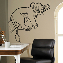 The Lion King Sleeping Little Vinyl Wall Decal Home Decor Kids Room Art Mural Removable Sticker LW386