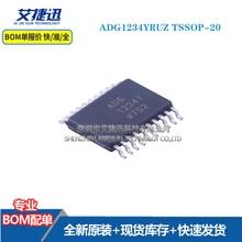 5 pcs ADG1234YRUZ TSSOP-20 New and origianl parts IC chips