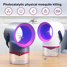 LED Killer Lamp Catcher USB Lamp Fan Pest Insect Trap Light Repellent Light Repellent new(China)