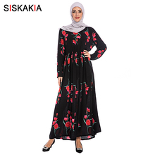 Siskakia Maxi dress plus size Black Rose