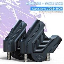 مقود الدراجة النارية ، مناسب لـ VOGE 300R ، المقود ، المقعد الخلفي