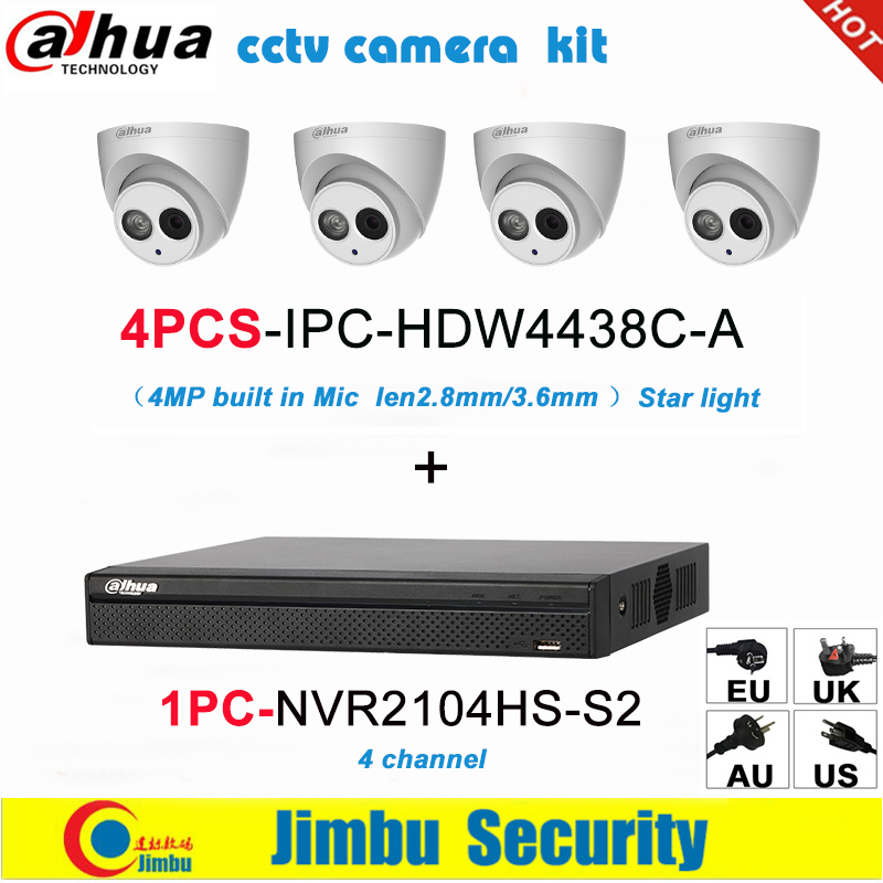 Dahua IP Camera Kit NVR Kit  4CH Video Recorder NVR2104HS-S2 & Dahua 4MP IP Camera 4pcs IPC-HDW4438C-A Star-light Built In Mic