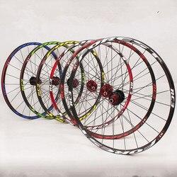 RT RC3 26 27.5 cal supergładka MTB Mountain Bike płaskie szprychy koła przednie 2 tylne 5 łożyska piasty koła