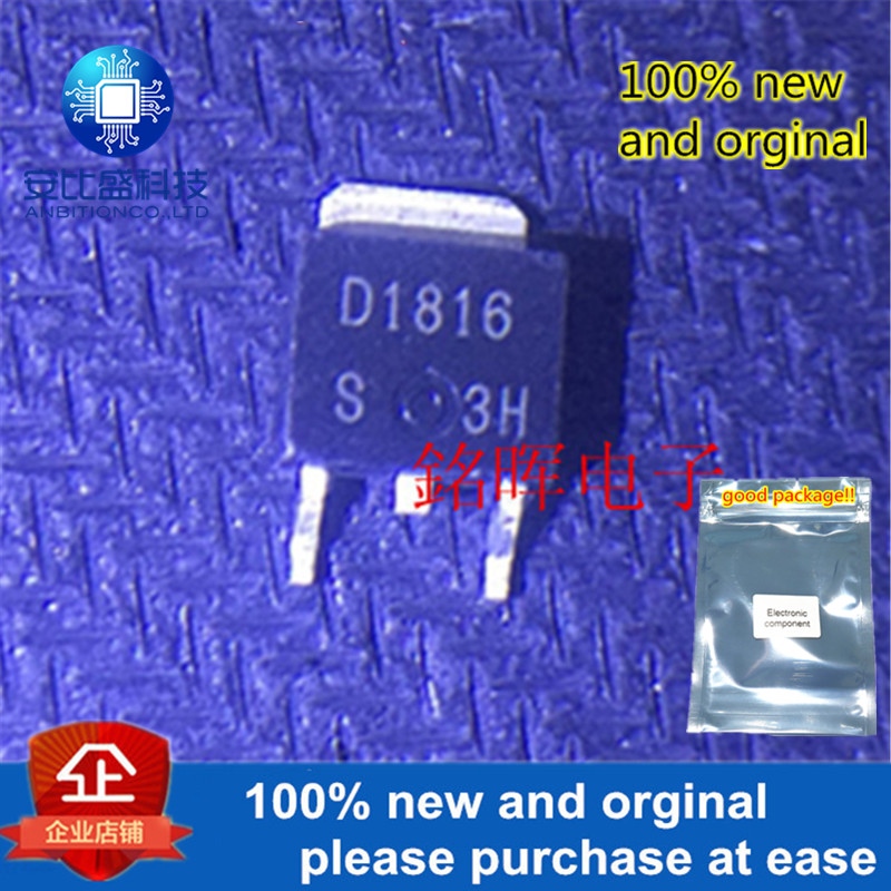 10pcs 100% New And Orginal 2SD1816 Bipolar Transistor 2SD1816S-TL-E Silk-screen D1816 TO-252 In Stock