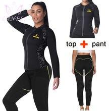 LANFEI сауна для похудения спортивная одежда топ + брюки Неопреновые рубашки для сжигания жира женские леггинсы форма rs Талии Тренажер тело фо...