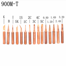 15pcs/lot Lead-free Red copper Pure copper Solder tip 900M-T For Hakko 936 FX-888D Saike 909D 852D+ 952D Diamagnetic DIY