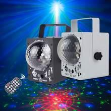 Ysh праздничные светильники светодиодные украшения домашние