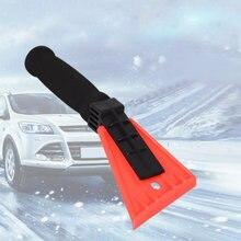 Прочный скребок для снега лобовое стекло автомобиля авто очистить
