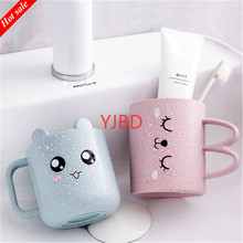 YJBD Wheat Straw Cartoon Expression Mouthwash Cup Creative Children Brushing Cup Plastic Cup Toothbrush Toothbrush Cup