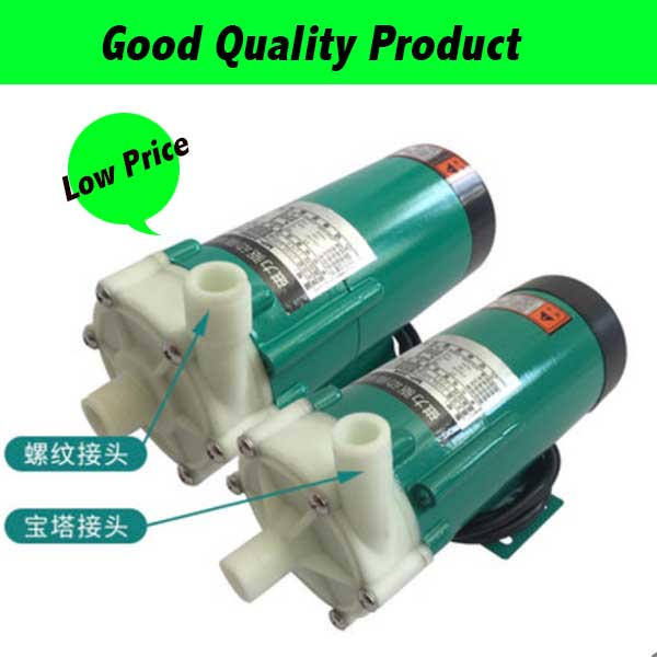 MP 15RM Magnetic Drive Pump industry Magnetic Centrifugal Water Pump Plastic Magnetic Water Booster Pump