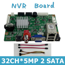 32CH * 5MP H.265 كشف الحركة NVR DVR شبكة رقمية Vidoe سجل ماكس 2*8 تيرا بايت مع SATA خط IP كاميرا ONVIF CMS XMEYE CCTV