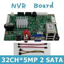 32CH * 5MP H.265 hareket algılama NVR DVR ağ dijital video kayıt Max 2*8TB SATA hattı IP kamera ONVIF CMS XMEYE CCTV