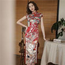 Осенне зимнее Новое шелковое платье Чонсам в улучшенном китайском