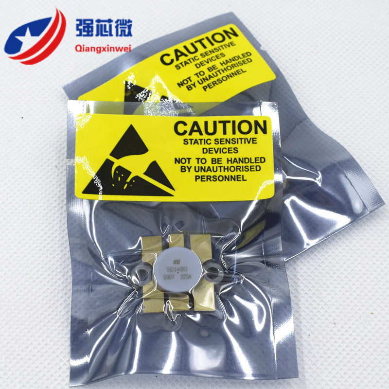 SD1480   RF Tube High Frequency Tube Power Amplification Module