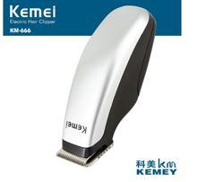 Kemei Newly Design Electric Hair Clipper Mini Trimmer Cutting Machine Beard Barber Razor For Men Style Tools