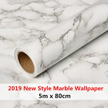 New style 5mx80cm thick marble sticker kitchen oilproof cabinet table countertop furniture renovation self adhesive wallpaper