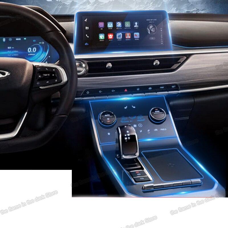 Lsrtw2017 tpu carro engrenagem dashboard gps navegação tela filme etiqueta protetora para chery tiggo 8 2018 2019 2020 anti-risco