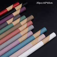 20pcs Two-color Flower Wrapping Paper Waterproof Bouquet Kraft Color Shop Packaging Material