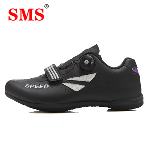 SMS Men Outdoor Cycling Shoes Breathable Self-Locking Mtb Shoes High Quality Non Slip Mountain Bike Shoes Bicycle Racing Shoes