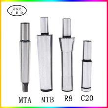 Morse taper shank MT1 MT2 MT3 MT4 MT5 C20 R8 B16 B18 B22 B10 B12 Mohs rod milling machine straight shank JT6 drill chuck rod