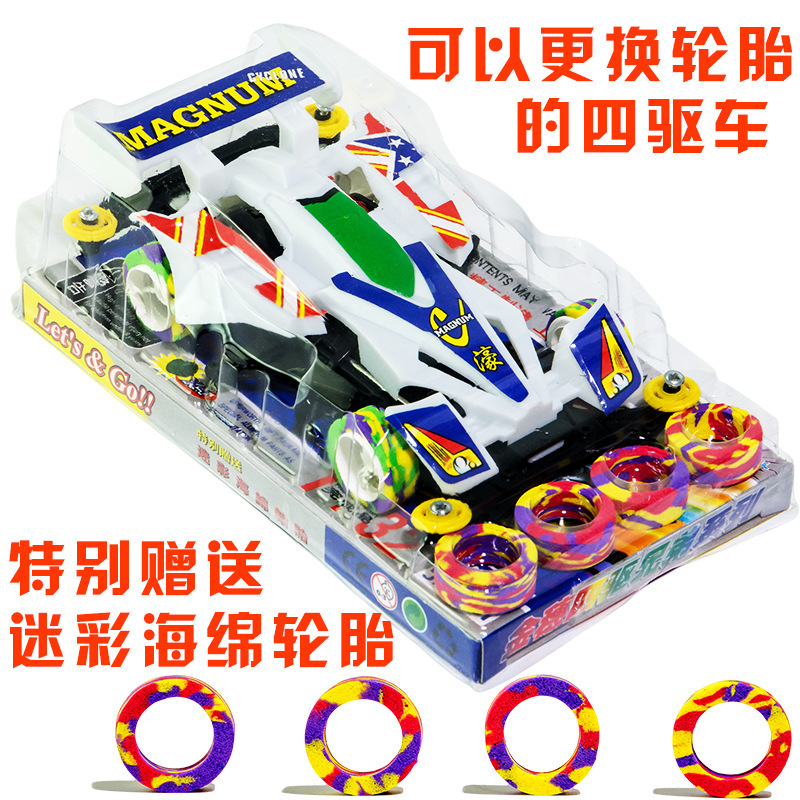 Yiwu Strange New Buggies Assembled Electric CHILDREN'S Toy Race Car Night Market Stall Hot Selling Supply Of Goods
