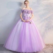 Светильник с открытыми плечами фиолетовое платье quinceanera