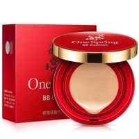 New Korean Liquid BB Cream Base Sunscreen Concealer Moisturizing Foundation Korea Cc Makeup Air Cushion