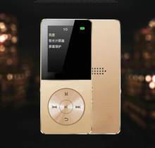 Najnowszy 16GB HIFI bezstratny odtwarzacz MP4 FM wideo E-book rejestrator funkcja zegara Sport Walkman 1.8 calowy monitor TFT MP4 odtwarzacz muzyczny