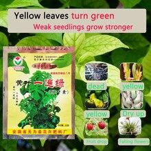 Fertilizante de flores en maceta, planta verde, abono especial de flores, follaje, fertilizante compuesto, hoja amarilla, verde, 2 unids/lote