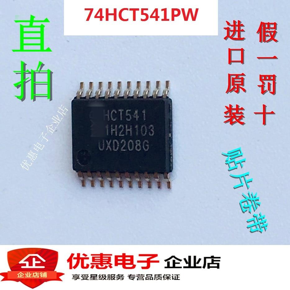 10PCS New Original 74HCT541PW TSSOP20 74HCT541 HCT541