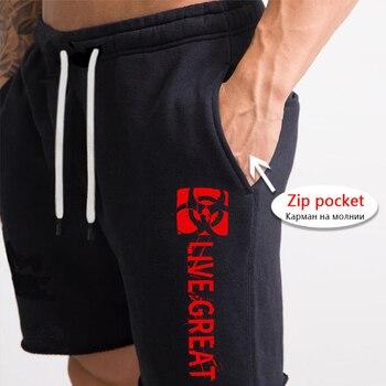 Men New Cotton Shorts Men's loose Short Trousers Fitness Bodybuilding Jogger Mens Brand durable Sweatpants Fitness Workout Short 2