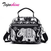 Toposhine Women Backpacks 2019 Printing Waterproof Student Bag Travel Casual Backpack outdoor Bags Fashion Shoulder