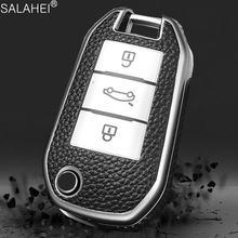 Мягкий чехол из ТПУ для автомобильного ключа с дистанционным